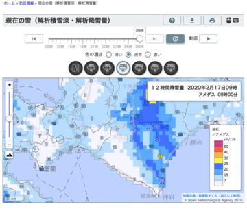 12時間降雪量(2020-02-17 9.28.12).png