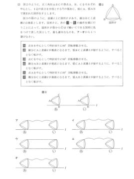 スクリーンショット(2021-03-05 21.12.37).png