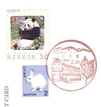 士幌郵便局.jpg